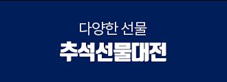 앵커_기획전