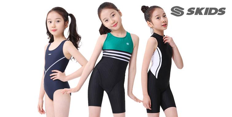 c889d094925 [스키즈] 초등 여아 생존수영 실내수영복 외 수영용품/브라캡