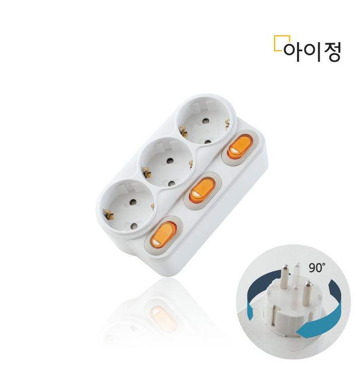 현대 국산 아이정 개별회전3구 멀티탭 콘센트