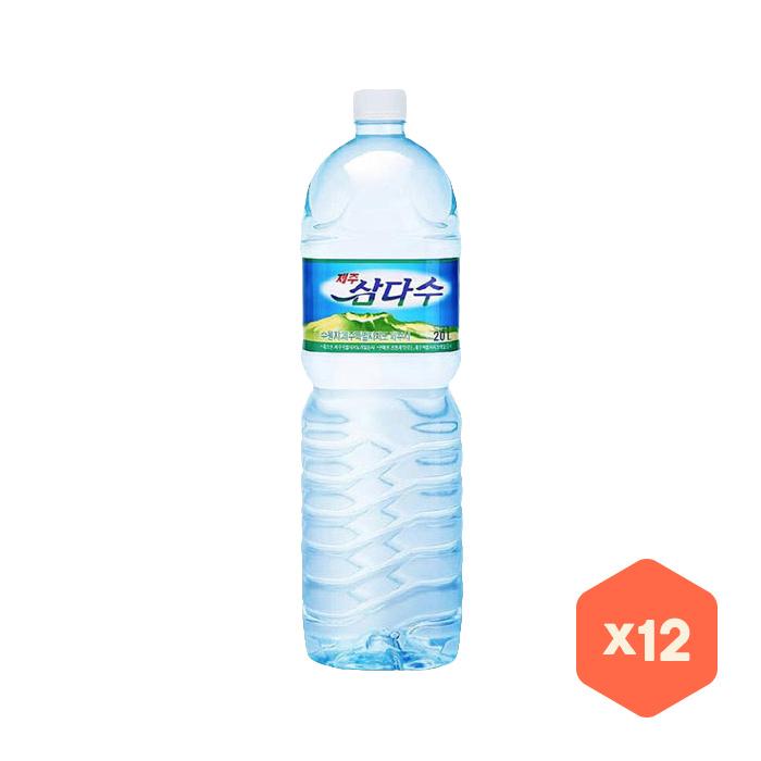 [슈퍼마트] 제주 삼다수 2L X 12병