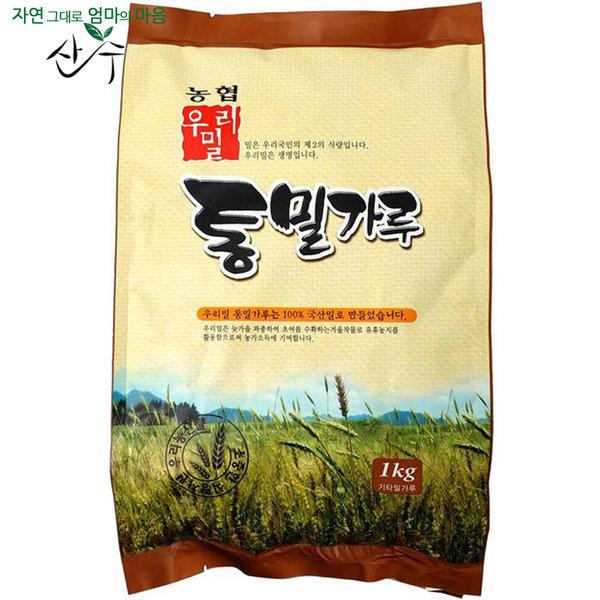 [농협] 우리밀 통밀가루 (1kg)