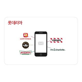 티몬선물하기 서울 [롯데리아] 모바일금액권 1만원권 잔액관리형 티몬E쿠폰으로 전국 어디서나
