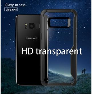 하이지 갤럭시s8 s8+ 비프리 케이스 Galaxy 완벽한 자유를 얻다