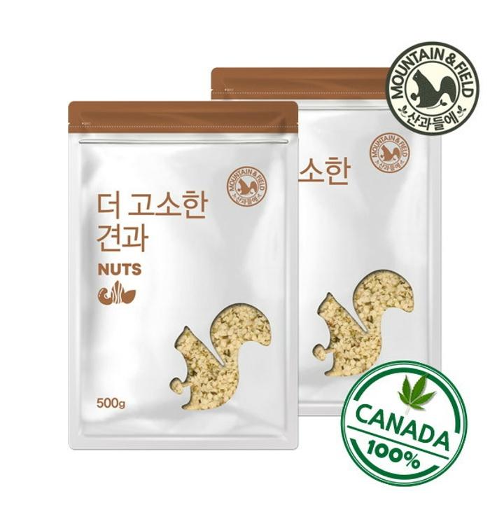 [산과들에] 캐나다산 햄프씨드 500g x2봉 (총1kg/햄프씨드100%)