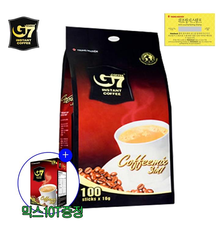 (G7) G7커피 3in1 믹스커피 100T(수출용)+10T