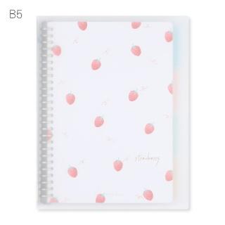[해외] 바인더  당신은 딸기 본아이디어 아름다운 귀여운 참신한 루프리스클립 노트북 문구 노트 - 좋은 상품을 정직한 가격으로