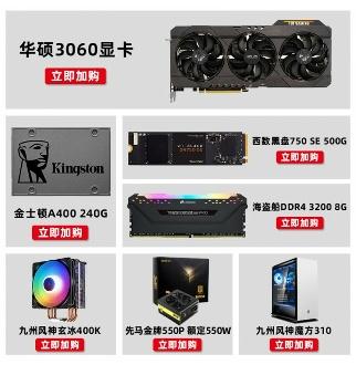 [해외] Intel Core i7 10700 11700 F 11700KF 11700K 박스형 ASUS B560 Z590CPU 마더보드 세트 11세대 프로세서 - UnKnown