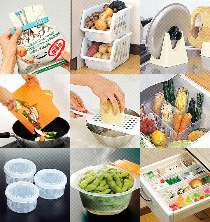 일본주방용품 균일가 800원