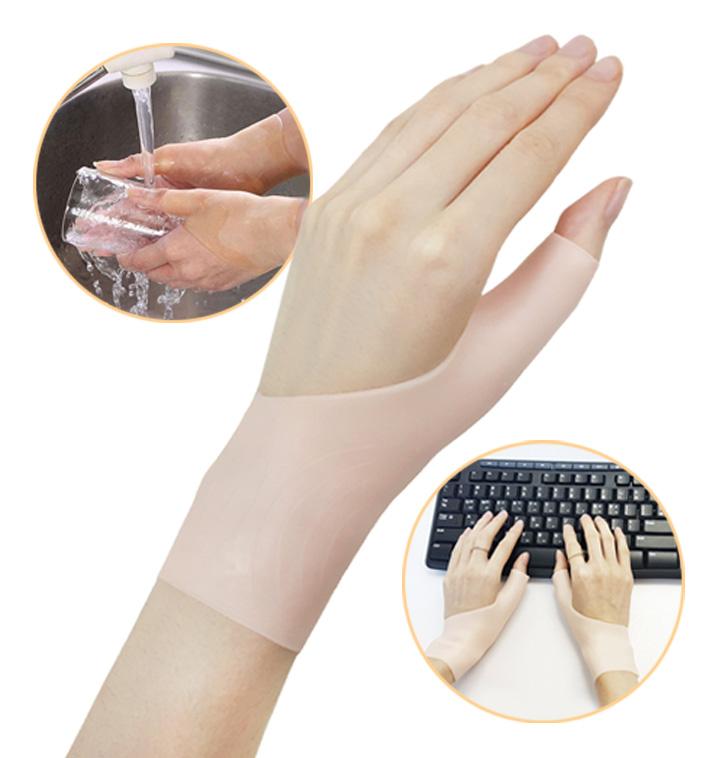 실리콘손목보호대2P