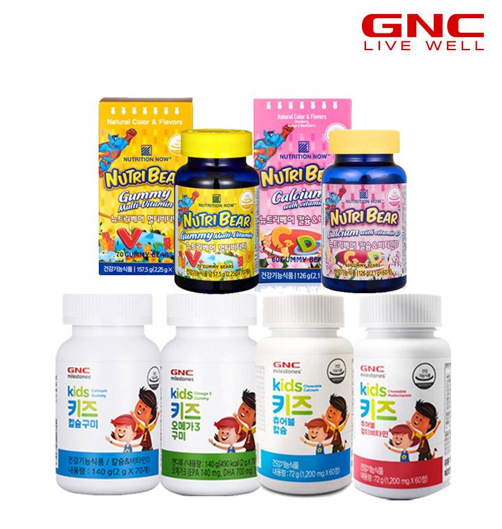[GNC] 우리아이 건강식품