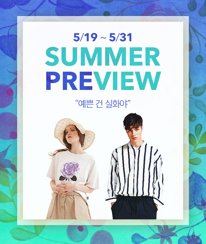SUMMER PREVIEW